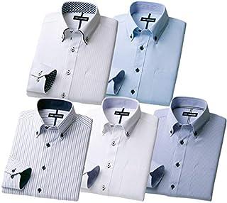 【5枚組】 品質自慢!形態安定ワイシャツブルーセット メンズ