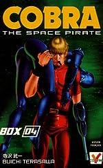 Cobra The Space Pirate - Box 4 Vol 16 à 20 de Buichi Terasawa
