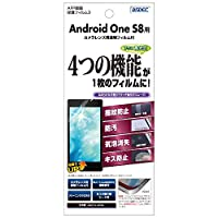 ASDEC Android One S8 フィルム グレアフィルム 日本製 指紋防止 気泡消失 光沢 ASH-AOS8/AndroidOneS8保護フィルム