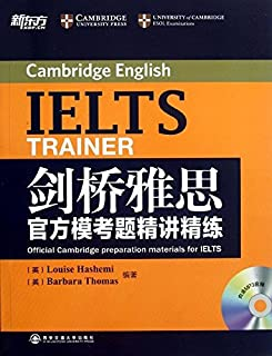 New Oriental Cambridge the the IELTS the official mold exam Jingjiang scouring (with MP3)(Chinese Edition)