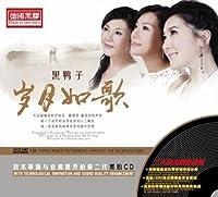 歲月如歌 (黑膠CD) (中国盤) ~ 黑鴨子