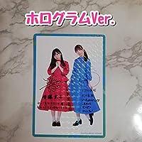 日向坂46 ホロ キュン HMV 特典 齊藤京子 井口眞緒 ホログラム
