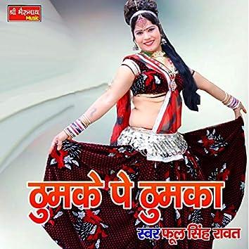 Thumke Pe Thumka (Rajasthani)
