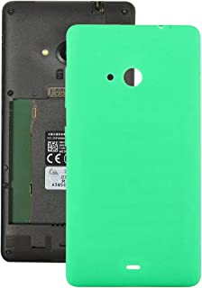 Battery case Jrc Battery Back Cover for Microsoft Lumia 535(Black) Mobile phone accessories (Color : Green)