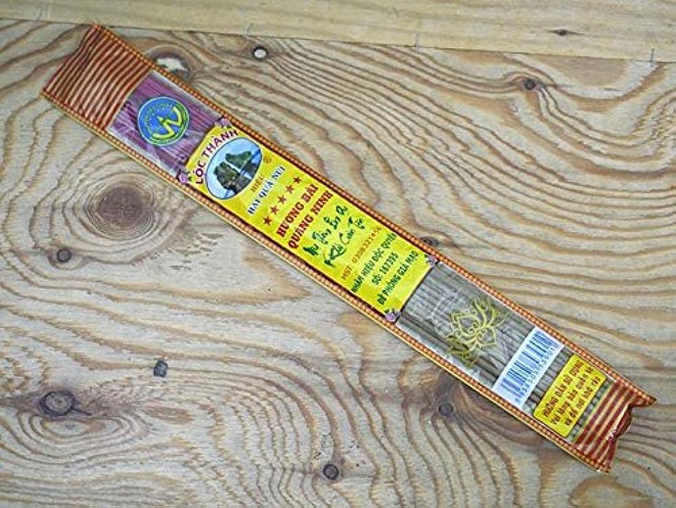 バラエティ誤解する実用的Vietnam Incense ベトナムのお香【ビニールパック沈香スティック】 ハンドメイド