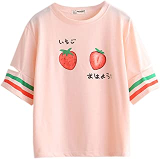 Women Harajuku Cute Strawberry Japanese Short Sleeve O-Neck T-Shirt