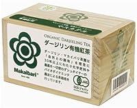 オーサワジャパン マカイバリ紅茶(夏摘み)木箱 50g [その他]
