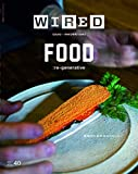 WIRED(ワイアード)VOL.40