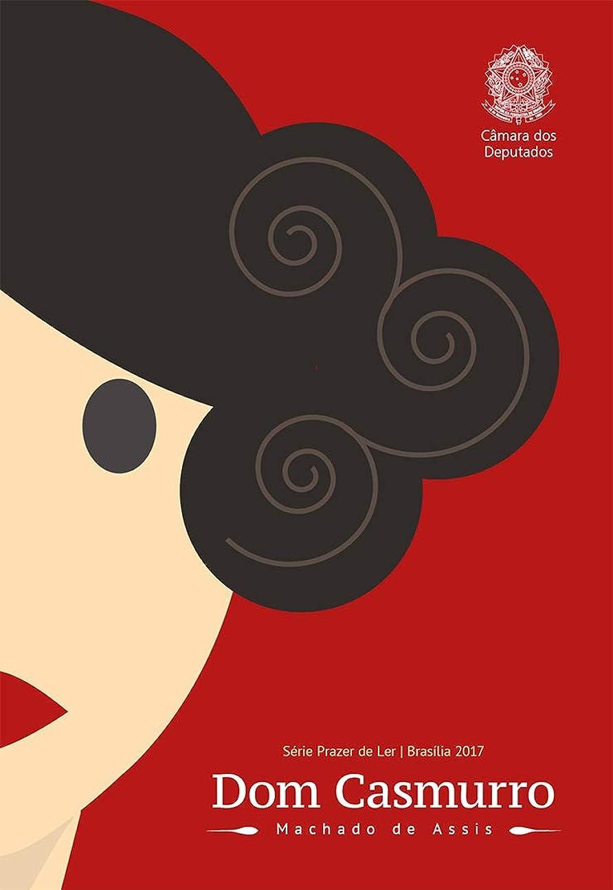 ネコ故障中衝動Dom Casmurro (Prazer de Ler) (Portuguese Edition)