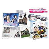 トッケビ~君がくれた愛しい日々~ Blu-ray BOX1 125分 特典映像DVDディスク付き