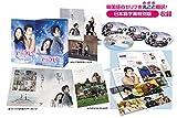 トッケビ~君がくれた愛しい日々~ Blu-ray BOX1[Blu-ray/ブルーレイ]