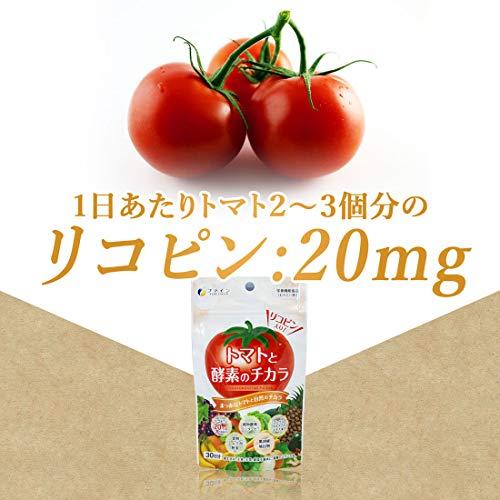 ファイントマトと酵素のチカラ30日分(90粒入)リコピンコレウスフォルスコリエキス末金時しょうが粉末黒胡椒抽出物配合