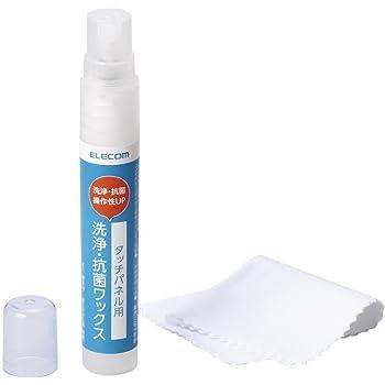 ELECOM スマートフォン用タッチパネル洗浄・抗菌ワックス P-WX1