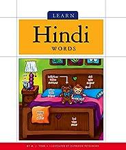 Learn Hindi Words (Foreign Language Basics) (English and Hindi Edition)