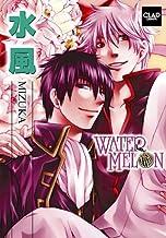 水風 (CLAPコミックス 6)