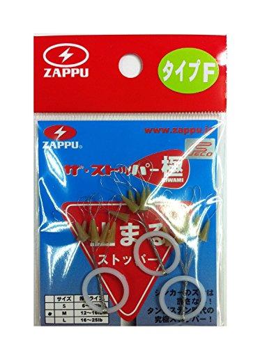 ZAPPU(ザップ) ザ・ストッパー極 タイプF M