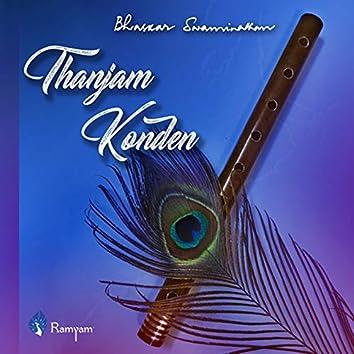 Thanjam Konden