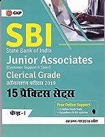 SBI (State Bank of India) 2019 - SBI Junior Associates Clerical Grade Ph I - Practice Paper (Hindi)