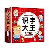 子供のための読み書き帳ピンイン絵書道を含む子供のための中国語の本漢字を学ぶ単語の本男の子女の子ギフト