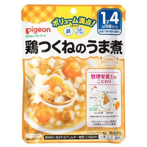 ピジョン ベビーフード (レトルト) 鶏つくねのうま煮 120g×48 1才4ヵ月頃〜 1007731