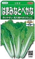 サカタのタネ 実咲野菜2802 はまみなとべかな ツケナ 00922802