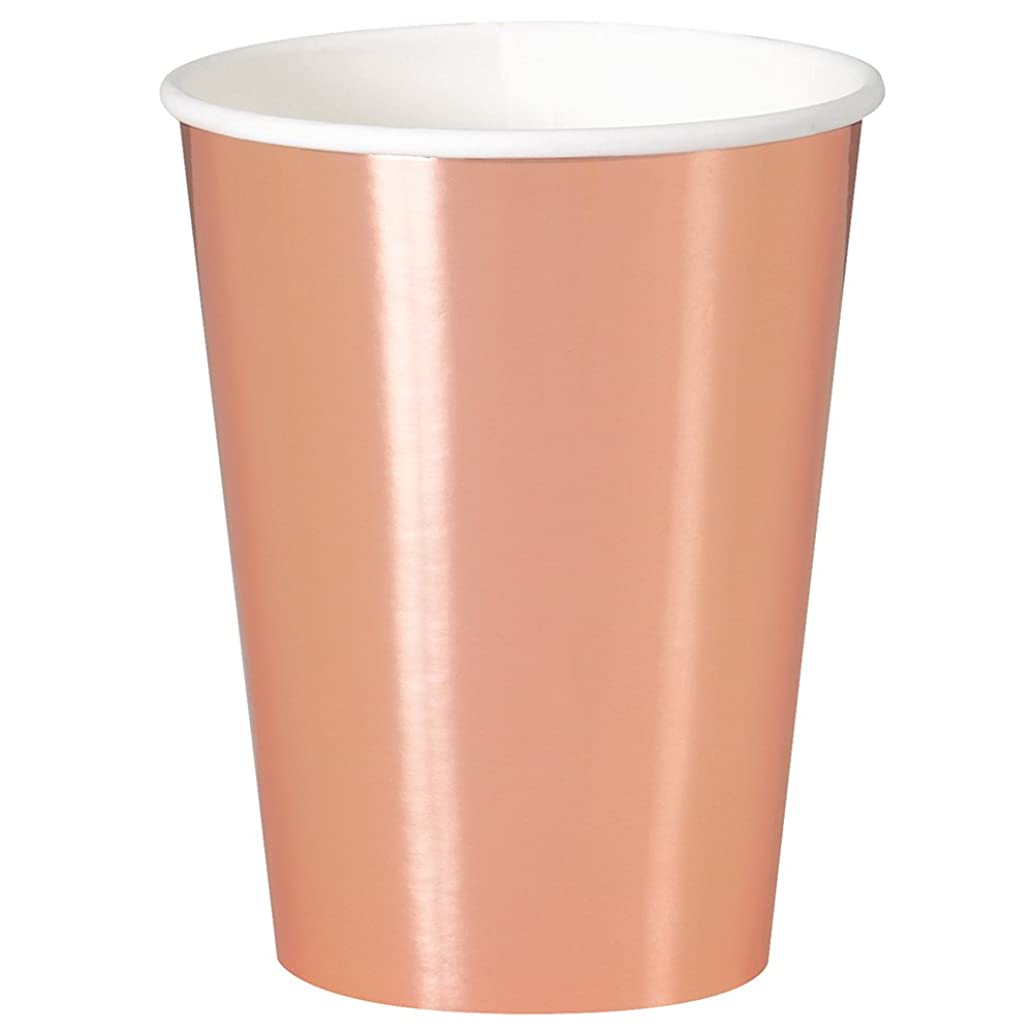 12oz Foil Rose Gold Paper Cups, 8ct