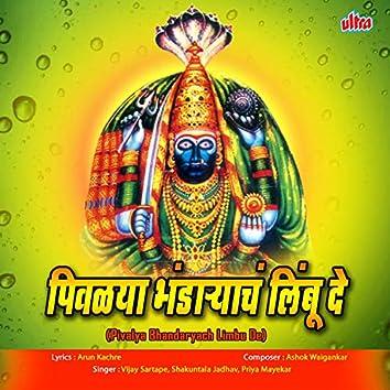 Pivalya Bhandaryach Limbu De