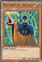 遊戯王 SBCB-EN171 光の追放者 Banisher of the Light (英語版 1st Edition ノーマル) Speed Duel: Battle City Box