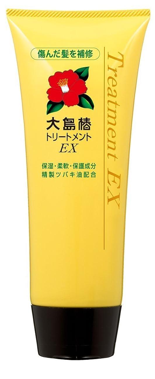 吸うランチ原始的な大島椿 EXトリートメント (洗い流すタイプ) 200g