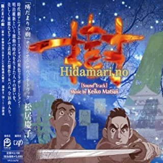 Best hidamari no ki Reviews
