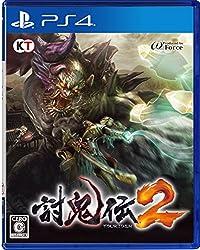 討鬼伝2, 討鬼伝 「討鬼伝2」 発売日が延期、体験版の意見を取り入れるため。
