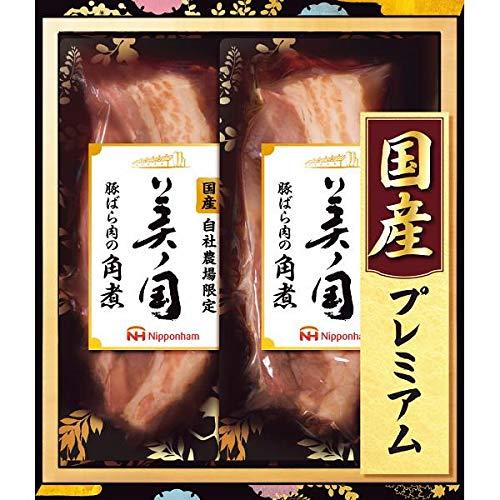【2020年 お中元限定】 日本ハム 美ノ国 国産プレミアム 豚ばら肉の角煮