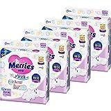 (ケース販売) メリーズ テープ 新生児用(お誕生~5kg) さらさらエアスルー 360枚 (90枚×4)