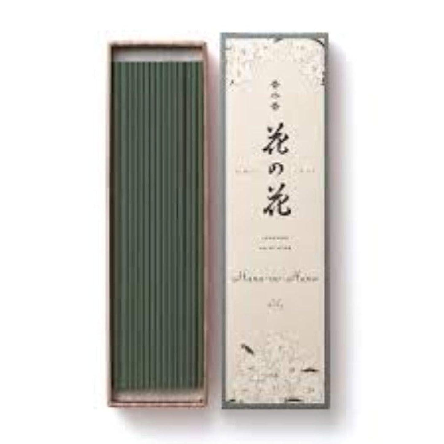 するだろう誓いキャンベラお香 香水香花の花 ゆり 長寸40本入(30006)