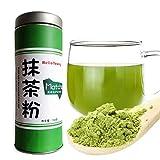 Poids net 150g (0.33LB) Poudre de thé matcha de Chine de qualité supérieure 100% organi...