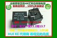 1PC HKV6-DC24V 5 20A 5V
