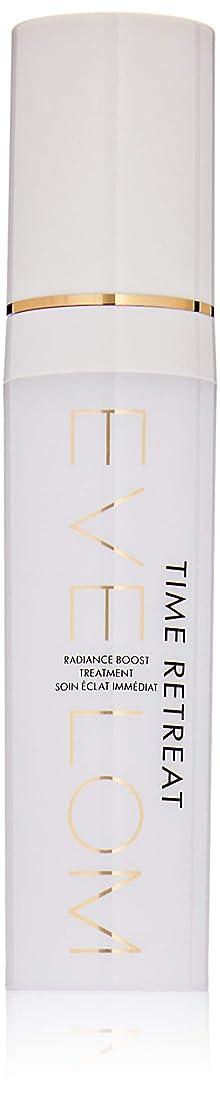 キルト刑務所緑Eve Lom Time Retreat Radiance Boost Treatment 1oz