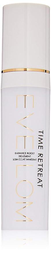小学生インフレーション光のEve Lom Time Retreat Radiance Boost Treatment 1oz