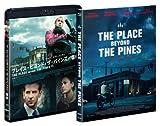 プレイス・ビヨンド・ザ・パインズ/宿命 [Blu-ray] image