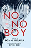 No-No Boy (Classics of Asian American Literature) (English Edition)