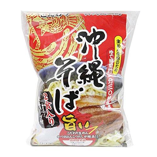 沖縄そば(めん・110g×2、スープ付き)2食入