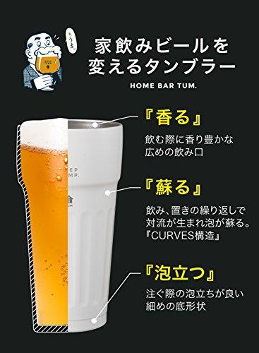 シービージャパンタンブラーブラウン460mlステンレス製ビールグラス真空断熱TUM