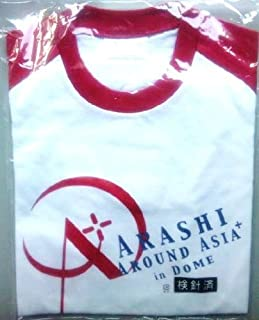 嵐 ARASHI AROUND ASIA + in DOME  Tシャツ