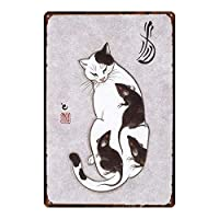 mura猫 メタルポスター壁画ショップ看板ショップ看板表示板金属板ブリキ看板情報防水装飾レストラン日本食料品店カフェ旅行用品誕生日新年クリスマスパーティーギフト
