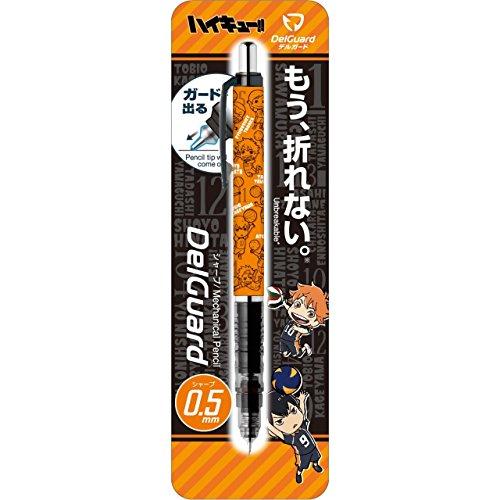 ショウワノート デルガード シャープペンシル 0.5mm ハイキュー!! A 烏野高校