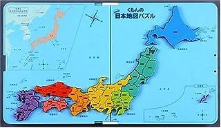 くもんのNEW日本地図パズル