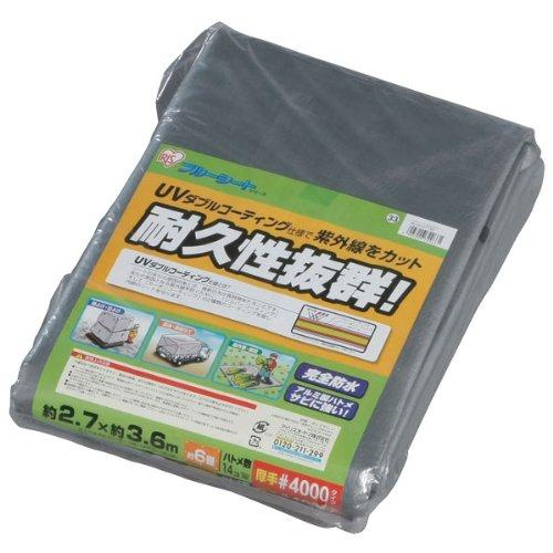 アイリスオーヤマ シルバーシート #4000 厚手 遮光ネット ブルーシート 防水 UVシート 紫外線カット 2.7m×3.6m ハトメ数14