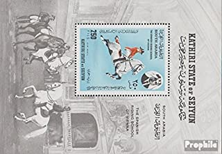 Aden - Kathiri State Block10A (complete.issue.) 1967 Spanish Riding (Stamps for collectors) Horses