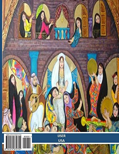 Anamel Iraqia Monthly Magazine
