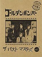 ザ・パスト・マスターズ vol.1(初回限定盤A)